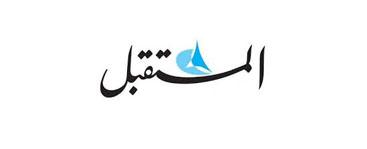 Maraud'Art @ Al Mustaqbal