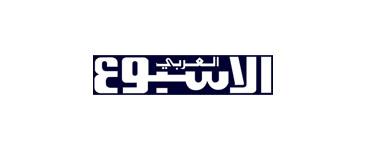 Revoir l'autre côté / Al Ousbouh Al Arabi