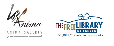 The Free Library @ Anima Gallery