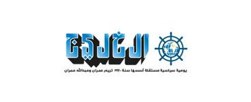 Maraud'Art @ Al Khaleej